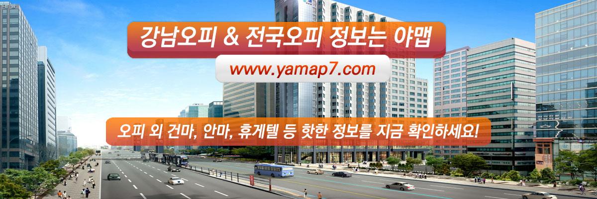 강남OP - 오피인포