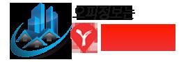 오피인포 Logo